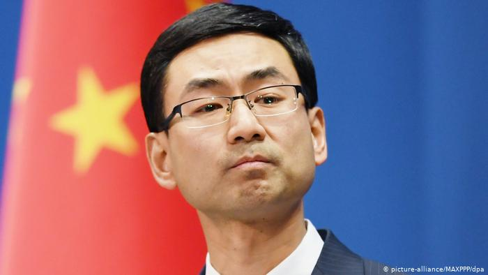 China - Außenminister Geng Shuang (picture-alliance/MAXPPP/dpa)